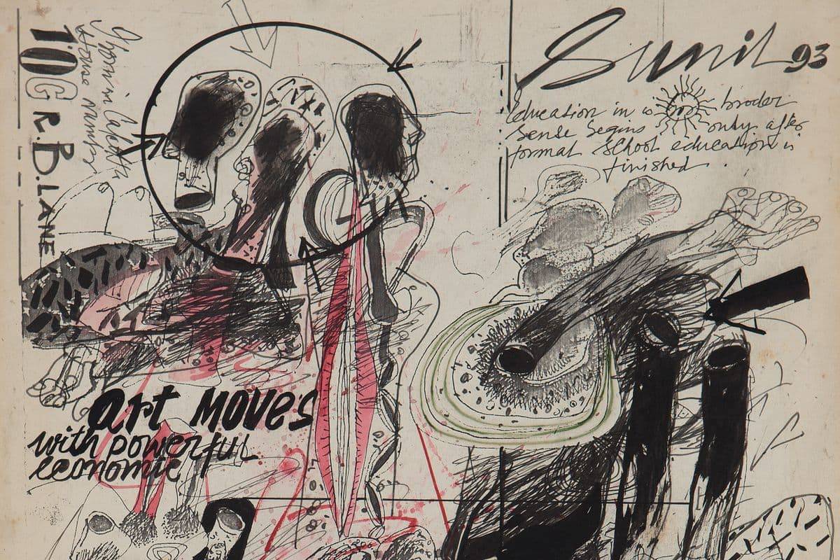 Sunil Das - Untitled (detail), 1993