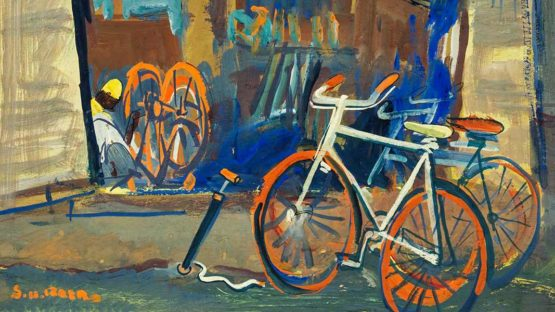 Syed Haider Raza - Cycle Shop - Courtesy of Artiana