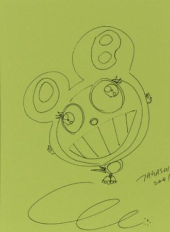Takashi Murakami-DOB-2001