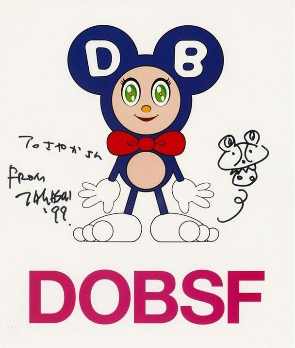 Takashi Murakami-DOB SF-1999