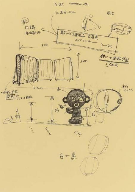 Takashi Murakami-Dakko Chan-1992
