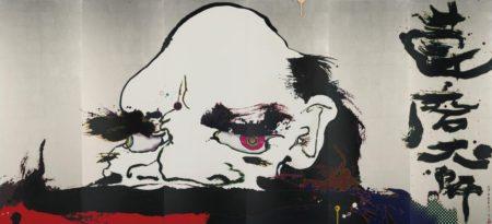 Takashi Murakami-Daruma the Great-2007