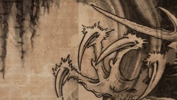 Dragon and Clouds (detail), 1763
