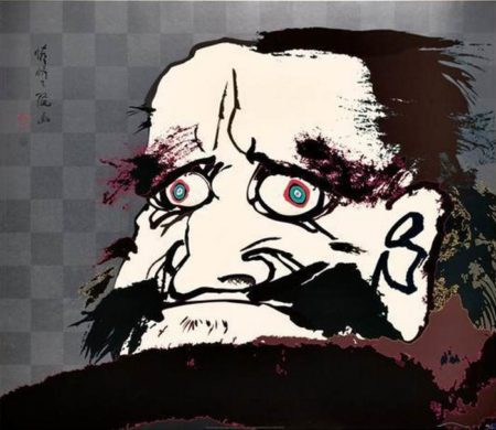 Takashi Murakami-I open wide my eyes but see no scenery. I fix my gaze upon my heart-2007