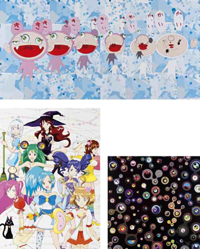 Takashi Murakami-Jellyfsh Eyes-Black 5, Exclusively for Magazine Alive, Nirvana-2009