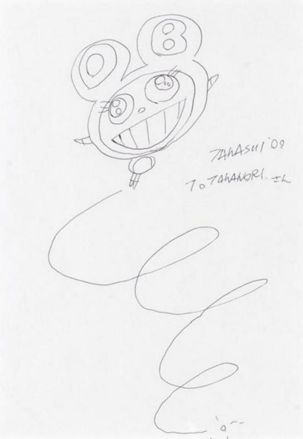 Takashi Murakami-Jumping DOB-2002
