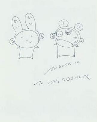 Takashi Murakami-Kaikai Kiki-2002