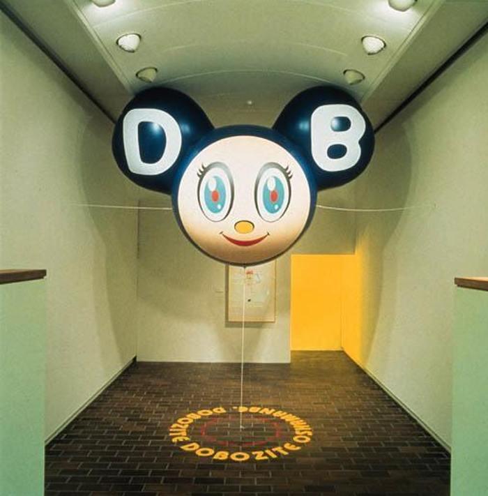 Takashi Murakami-Mr DOB-1995