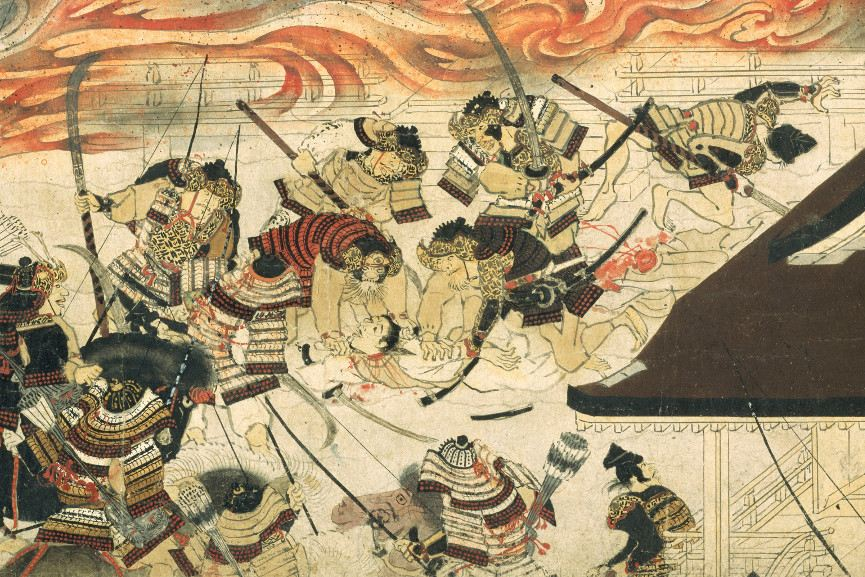 Night Attack on the Sanjō Palace