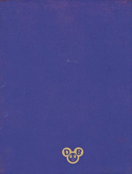 Takashi Murakami-Small Blue DOB-1993
