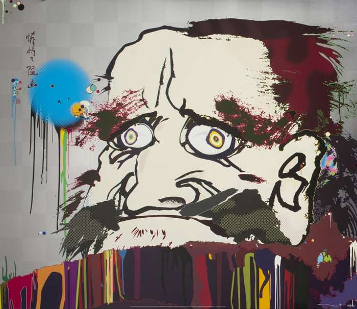 Takashi Murakami-The road to illumination stretches too far ahead. How can I fend off the crashing waves of earthly desires? I am therein a mournful beast. The husk of humanity, too cruel-2012