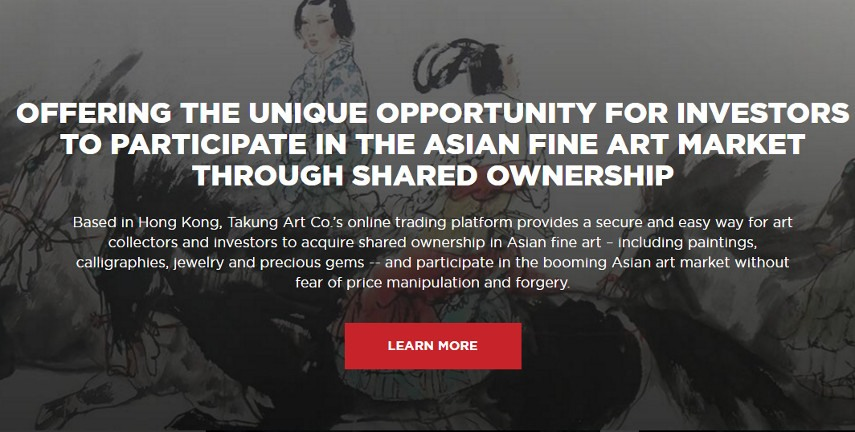 Takung Official Website,trading, data, china, equity, information