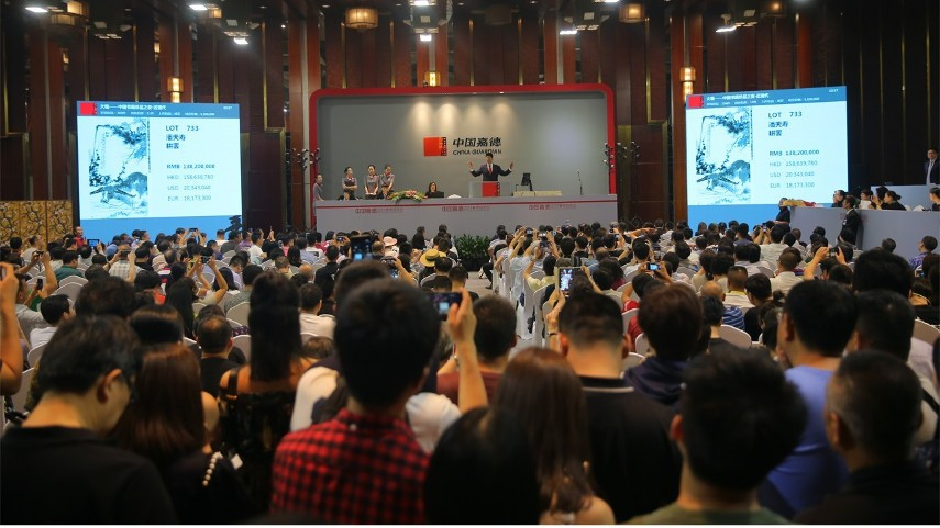The China Guardian Beijing auction hall