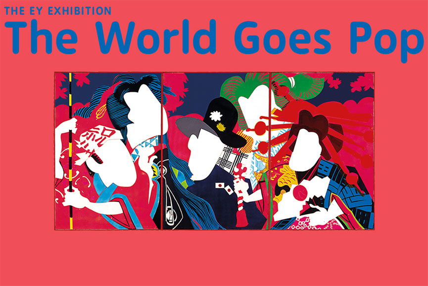 the world goes pop 2015 twitter september artist email home media search arts