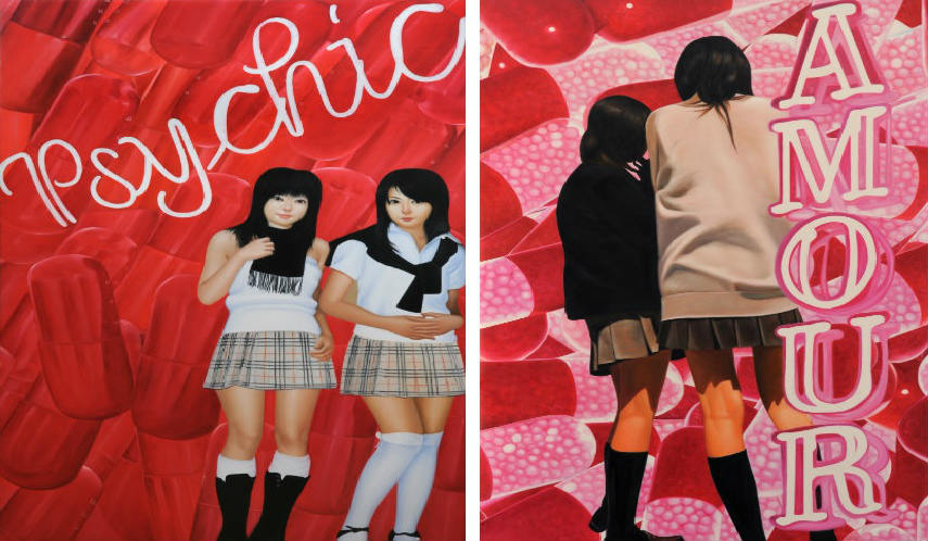Tomomi Mishima - Untitled (left) - Untitled (right)