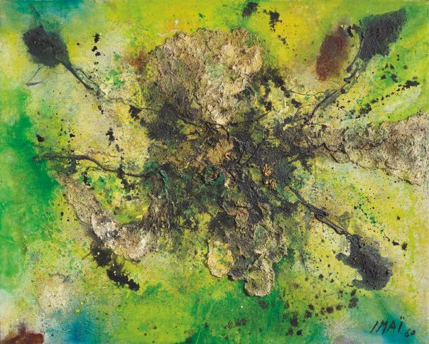 Toshimitsu Imai-Pittura (Verde)-1960