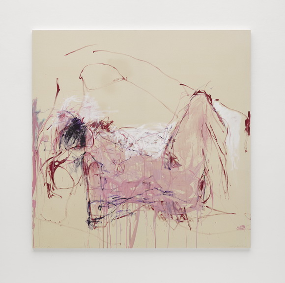 Tracey Emin - It was all too Much