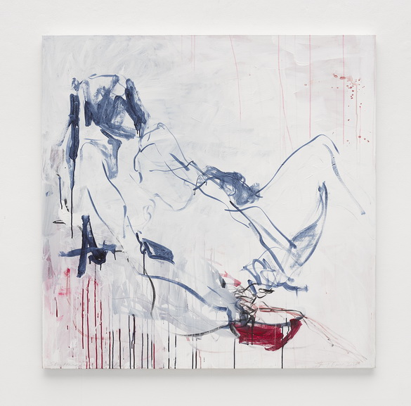 Tracey Emin - Sometimes There is No Reason