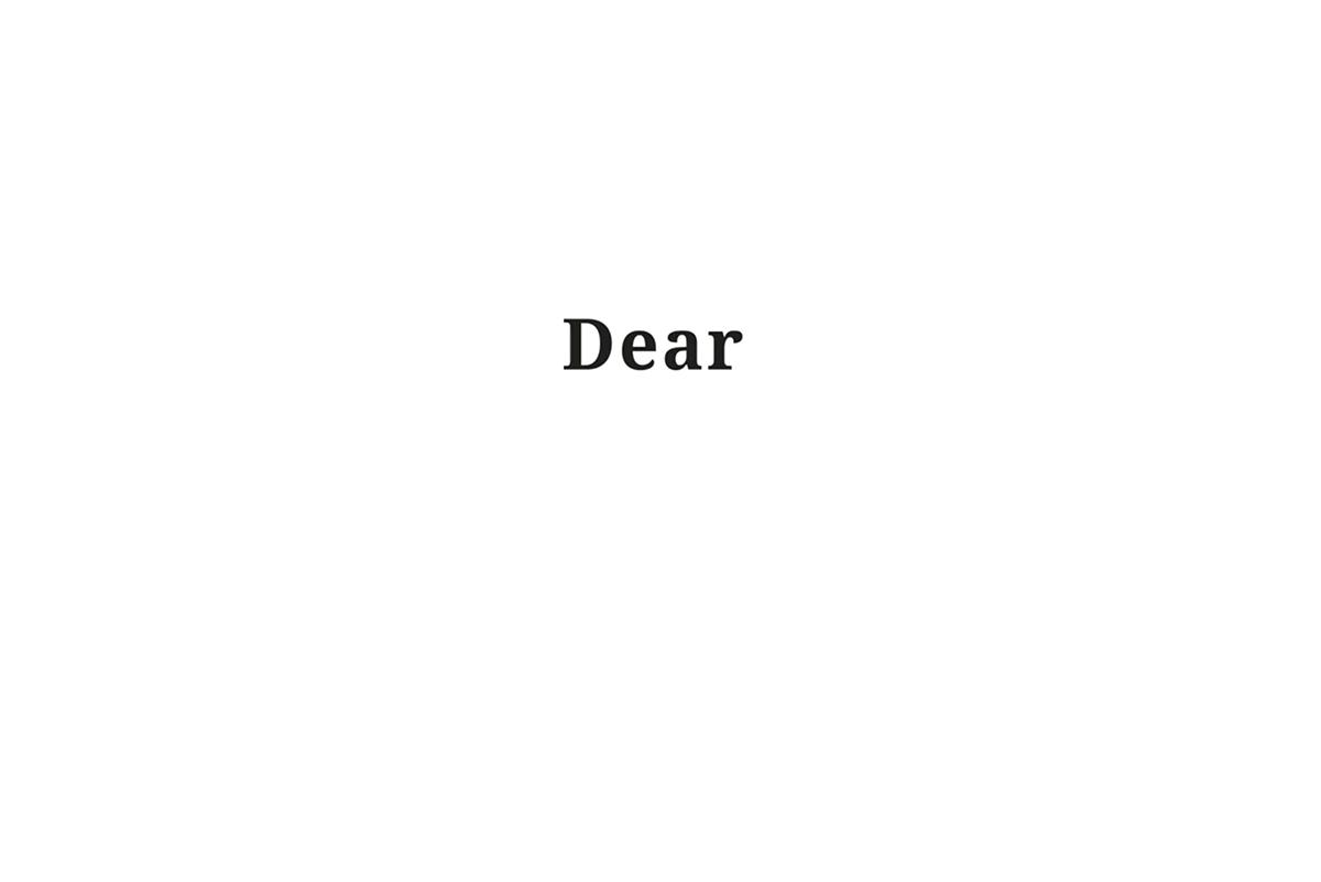 UBIK - Dear, 2017