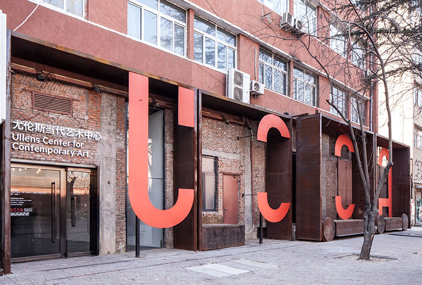 Ullens Center for Contemporary Art Beijing