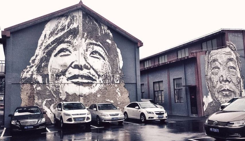 A image of a untitled mural made by the artist Vhils in Shanghai