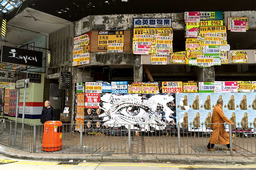 vhils exhibition