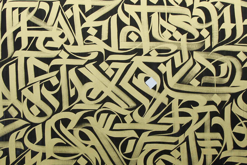 Carlos Mare Vincent Abadie Hafez Exhibition