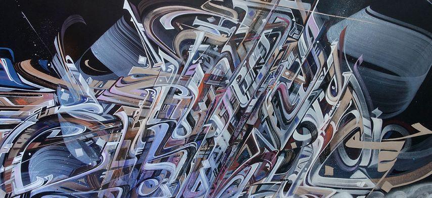 Vincent Abadie Hafez aka Zepha - Substance Separee III, 2019 at David Bloch Gallery in Marrakech