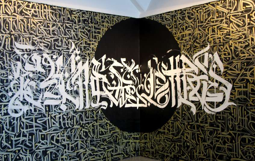Vincent Abadie Hafez aka Zepha - Roots and letters - group show Street Art Invasion at Cargy, France - geladen - 2013