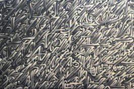 Vincent Abadie Hafez - Urban Jealousy