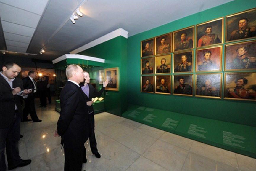 Vladimir Putin at Battle of Borodino Panorama Museum