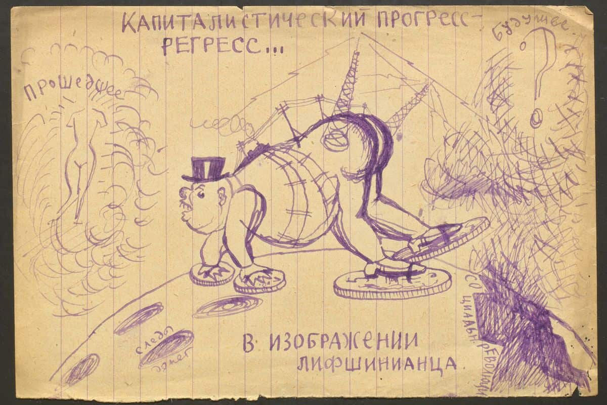 Vladimir R. Grib - Realistic fantasies