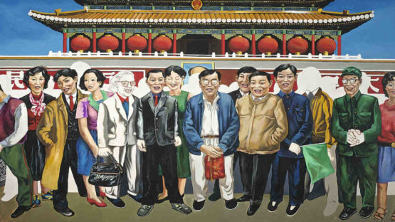 Wang Jinsong -  TAKING A PICTURE IN FRONT OF TIANANMEN SQUARE, photo via mutualart.com