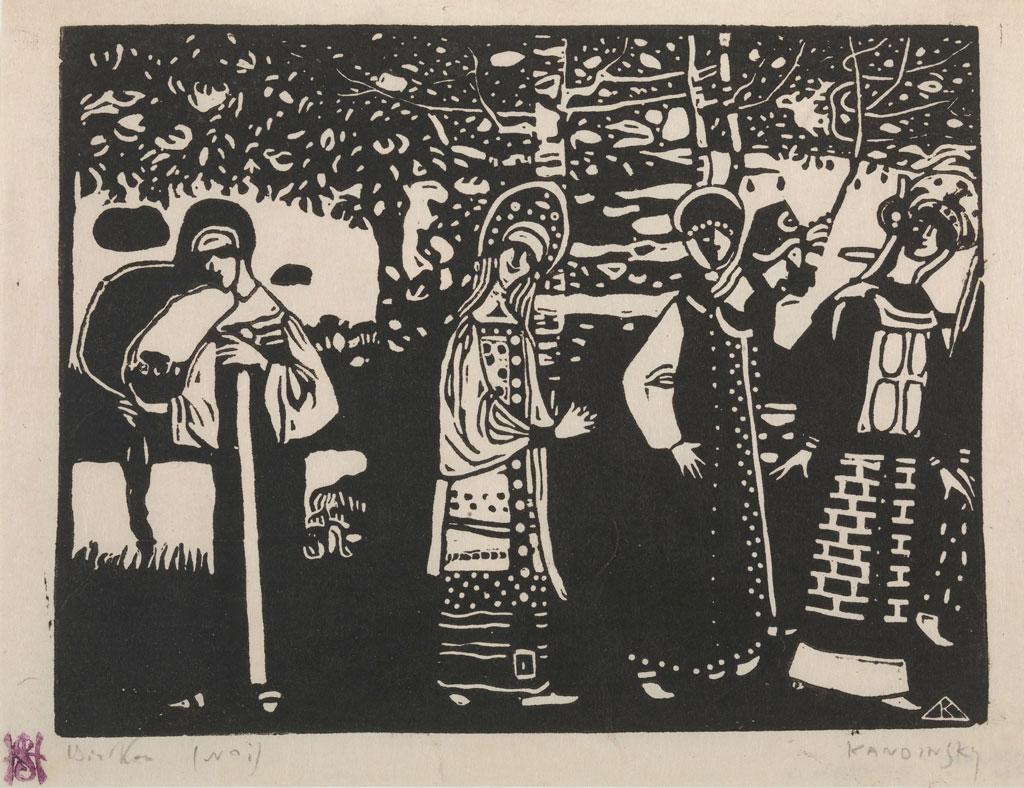 Wasily Kandinsky - Women in the Woods, 1907