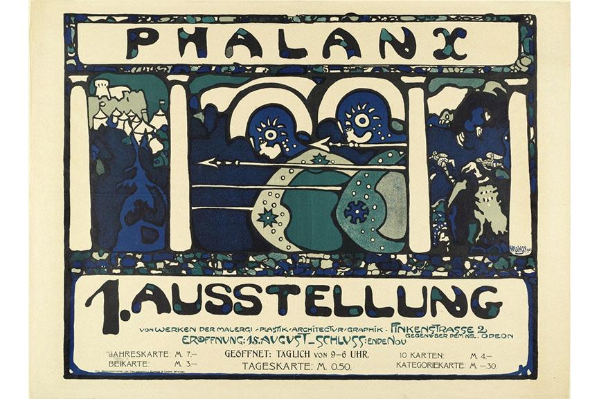 black composition vii, 1923 kandinsky blue