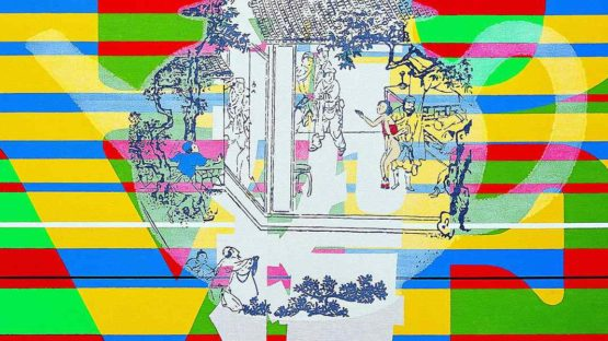 Wei Guangqing - Jin Ping Mei, No. 26 (Detail) - image via artimincom