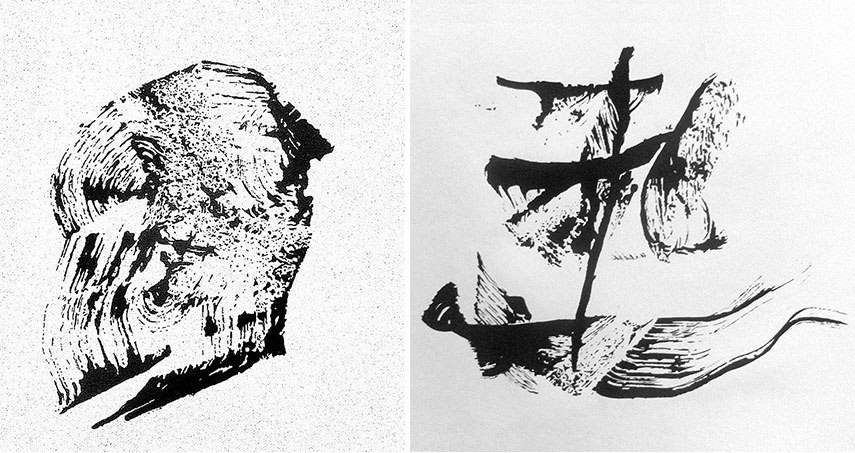 Werther Banfi - Untitled III (Left) /  Untitled IV (Right)