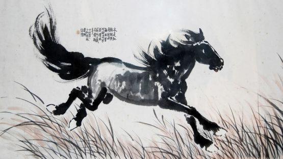 Xu Beihong - Running Horse