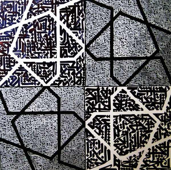 Yazan Halwani - Arabic Caligraphy on Canvas, 2013 - Photo Coutesy of the Artist