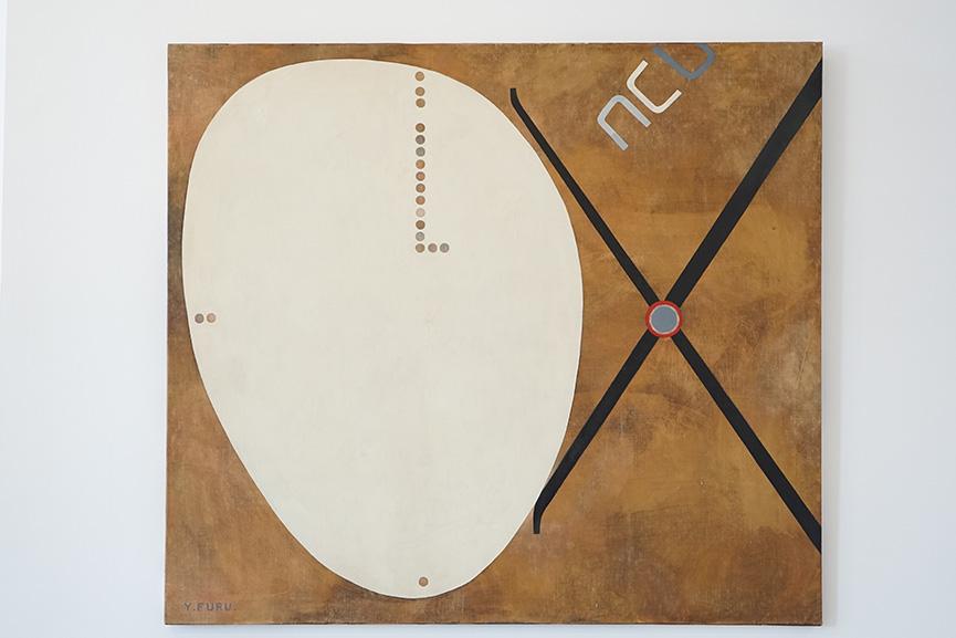 Yoshishige Furukawa - Untitled, 1962