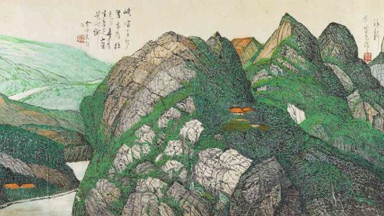 Yu Chengyao