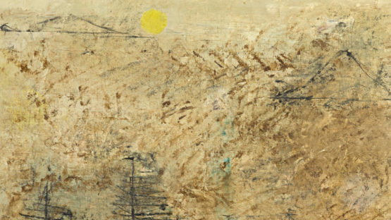 Boundless: Contemporary Art
