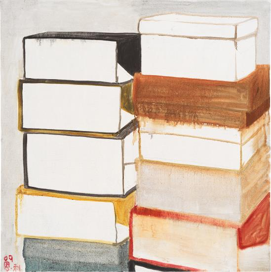 Zhang Enli-A Pile of Boxes-2009