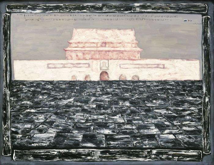 Zhang Xiaogang-Tiananmen No. 3-1993