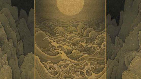 Zhou Mingde