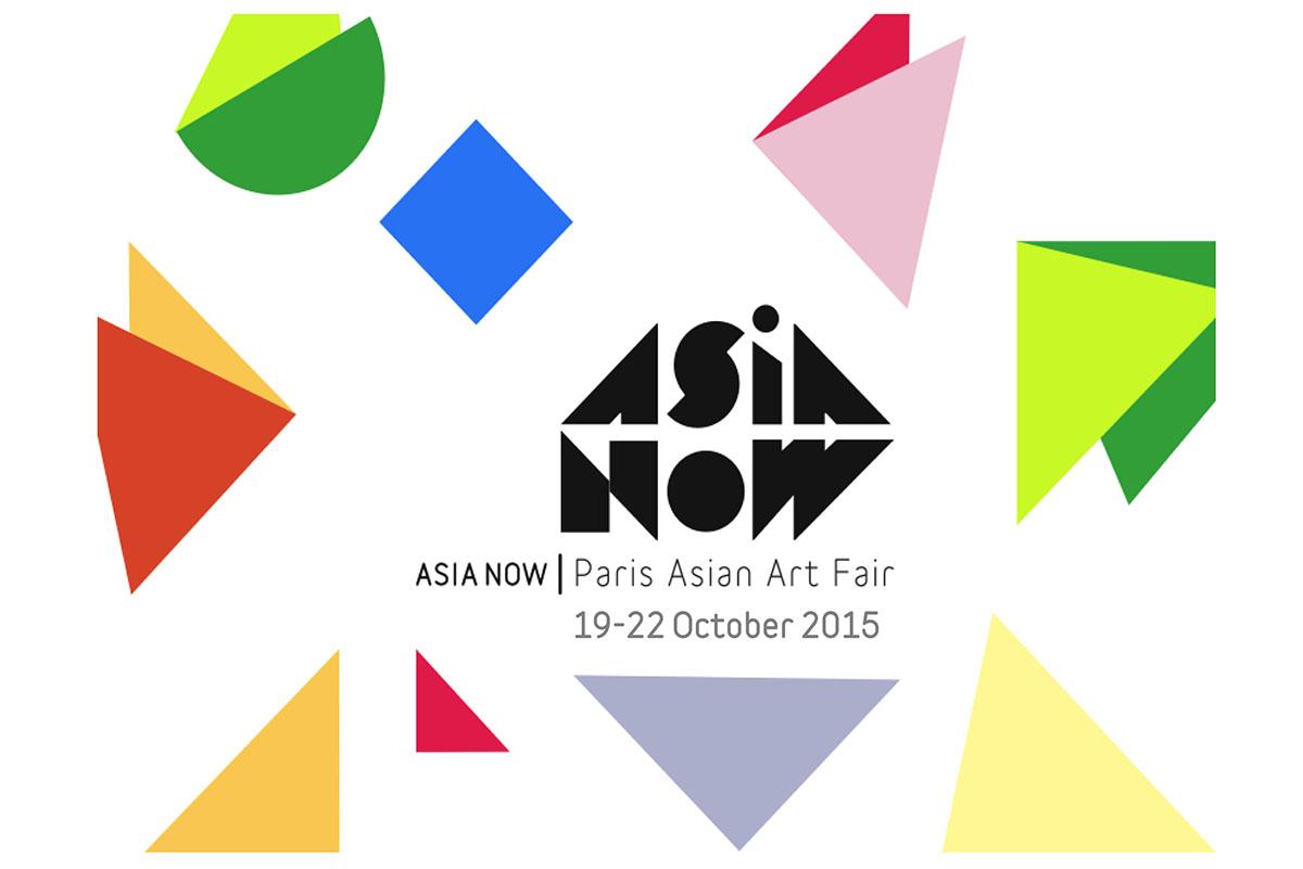 asia now paris contact arts contact arts contact arts international news artistic international news artistic contemporary contact china 2014 arts