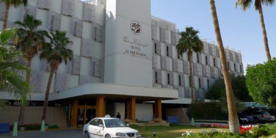 HOTEL AL KHOZAMA, A ROSEWOOD HOTEL Riyadh