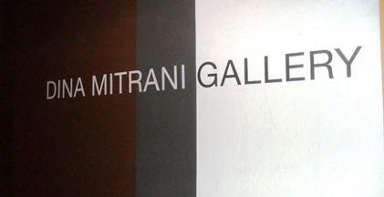 DINA MITRANI GALLERY Miami