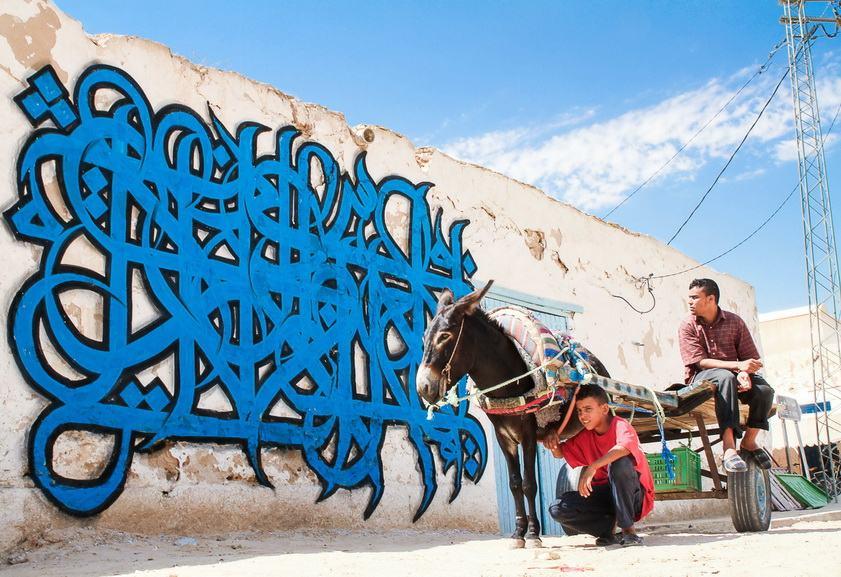 eL Seed - Traces, Douz Tunisia