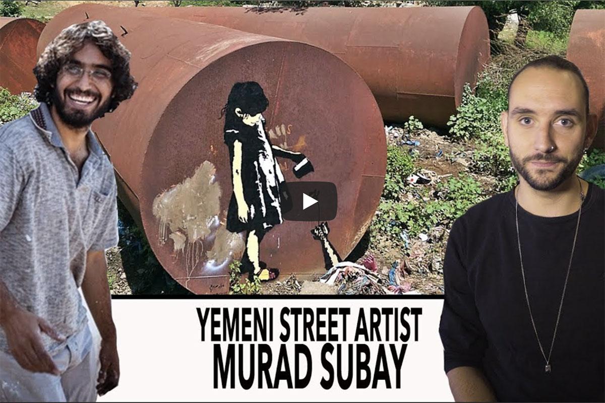 fifth wall tv murad subay